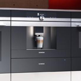 Ремонт кофеварок SIEMENS
